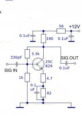 DDS amplfier, DUT 1